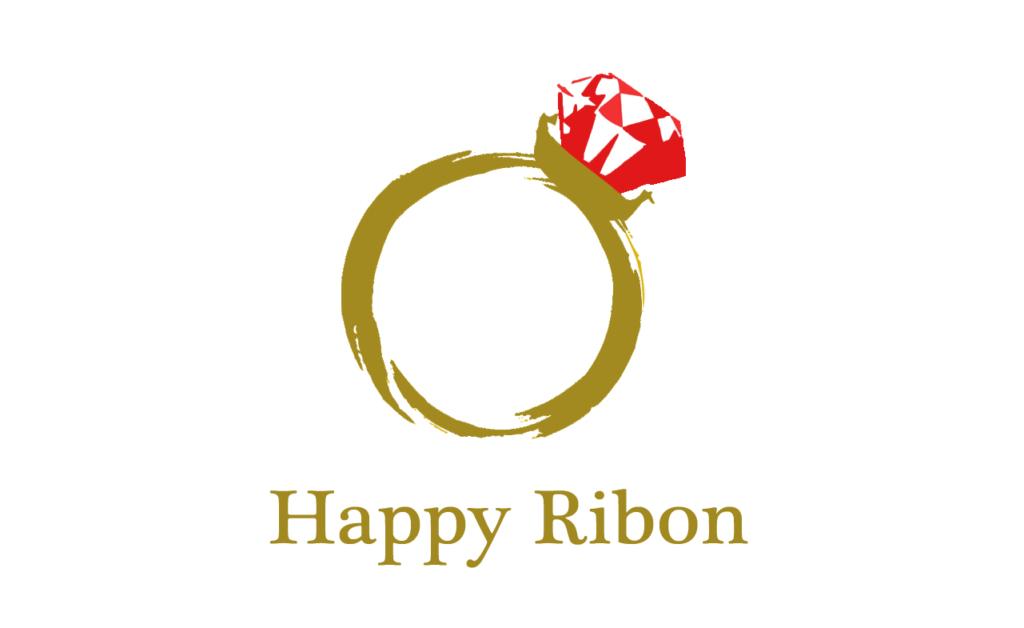 手作り結婚指輪のハッピーリボン