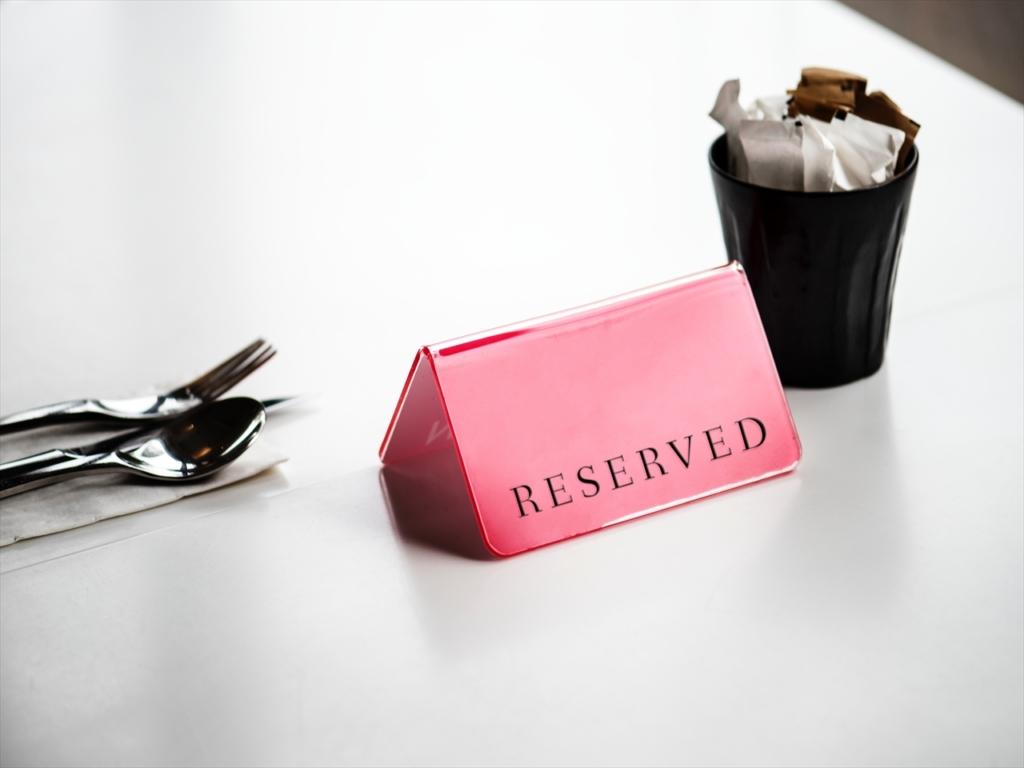ネット予約,reserved